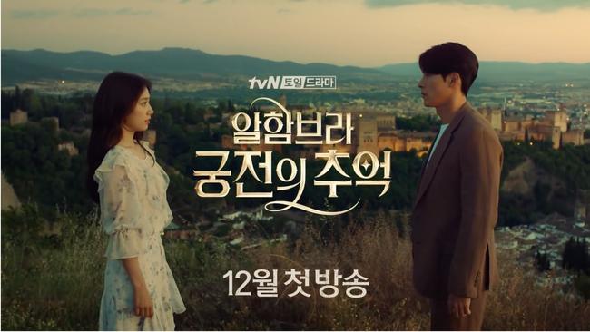 Fan ngây ngất trước hình ảnh Hyun Bin - Park Shin Hye lãng mạn, bí ẩn trong teaser phim mới - Ảnh 3.