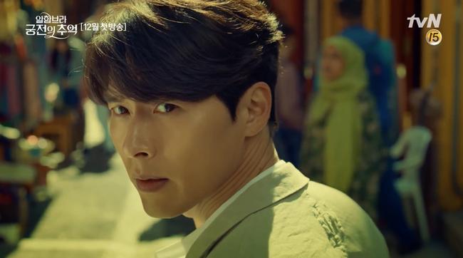 Fan ngây ngất trước hình ảnh Hyun Bin - Park Shin Hye lãng mạn, bí ẩn trong teaser phim mới - Ảnh 5.