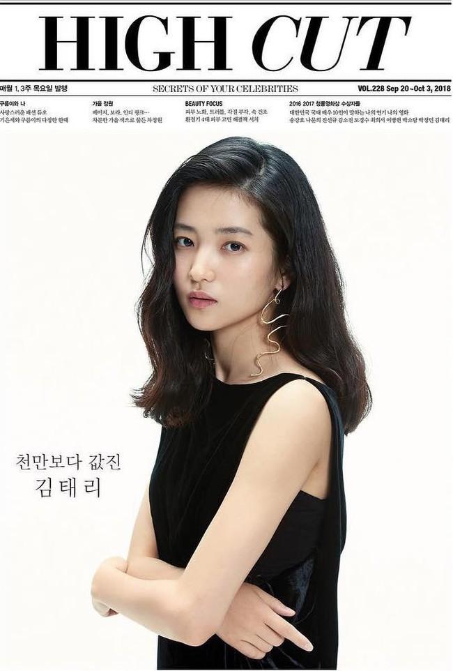 Hình tạp chí khủng nhất: Cặp đôi phim 600 tỉ Lee Byung Hun và Kim Tae Ri tái hợp, mỹ nam EXO vinh dự lộ diện - Ảnh 8.