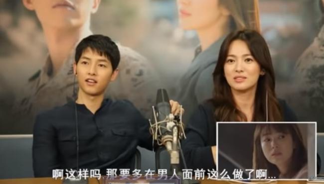 Góc đào mộ: Hơn 2 năm trước, Song Joong Ki đã vô tình để lộ sự ghen tuông vì câu nói của bà xã - Ảnh 19.