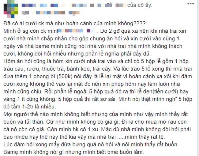 Cô gái Sài Gòn than lấy chồng tỉnh lẻ, ăn hỏi kiêm rước dâu chỉ lèo tèo 5 tráp, chẳng có vàng hay lễ đen khiến chị em tranh cãi - Ảnh 2.