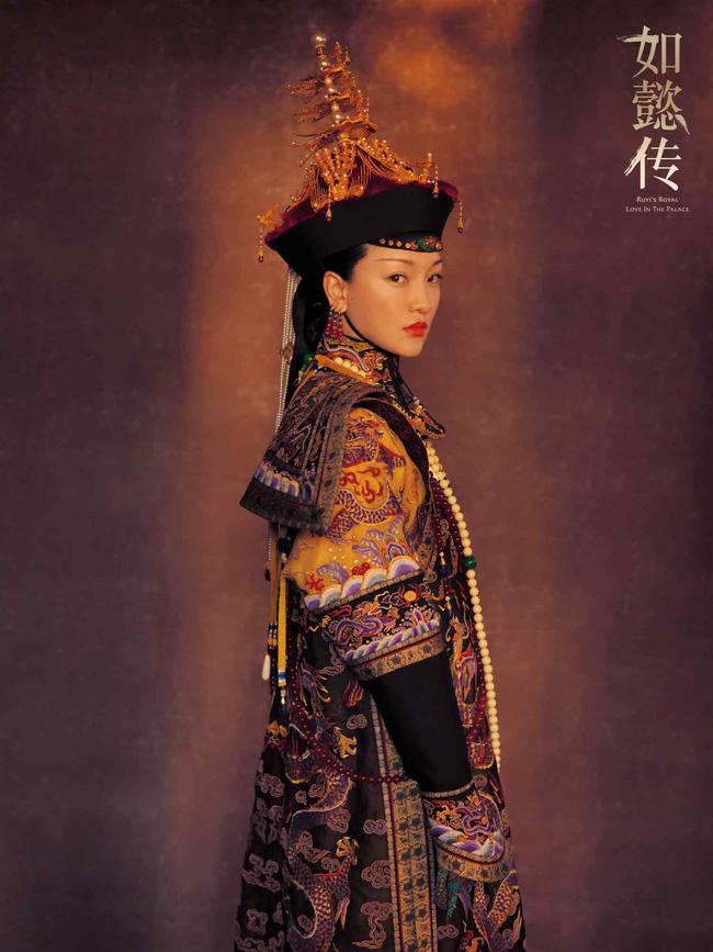 Nữu Hỗ Lộc thị và Na Lạp thị - hai gia tộc xuất sinh nhiều Hoàng hậu, phi tần nhất cho các đời Hoàng đế Thanh Triều - Ảnh 2.