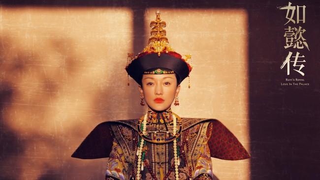 Nữu Hỗ Lộc thị và Na Lạp thị - hai gia tộc xuất sinh nhiều Hoàng hậu, phi tần nhất cho các đời Hoàng đế Thanh Triều - Ảnh 10.