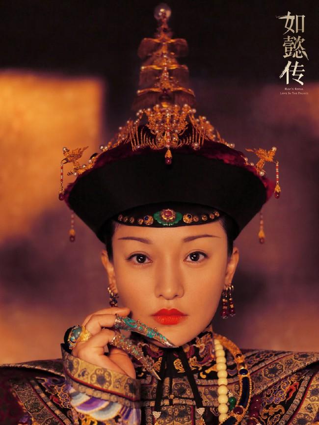 Nữu Hỗ Lộc thị và Na Lạp thị - hai gia tộc xuất sinh nhiều Hoàng hậu, phi tần nhất cho các đời Hoàng đế Thanh Triều - Ảnh 4.