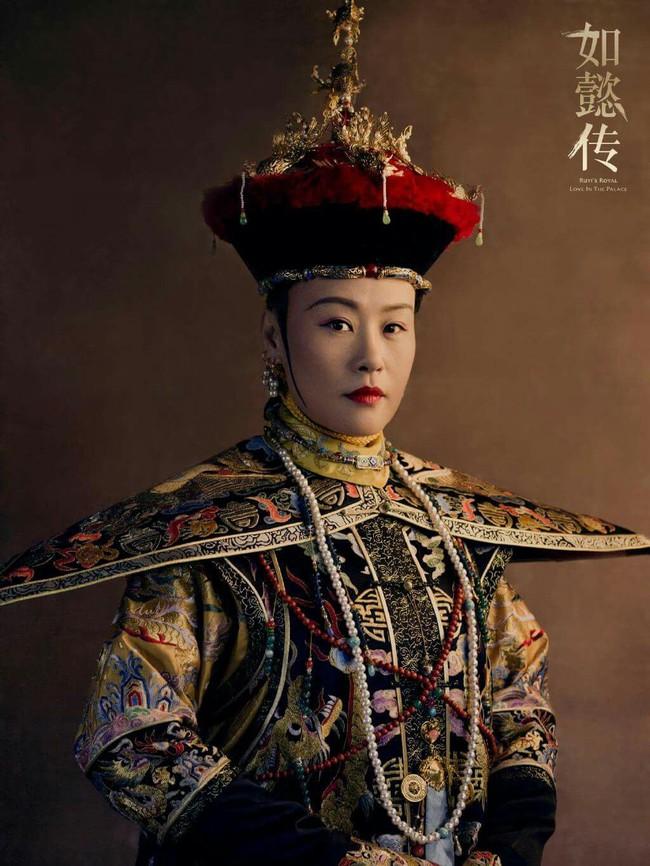 Nữu Hỗ Lộc thị và Na Lạp thị - hai gia tộc xuất sinh nhiều Hoàng hậu, phi tần nhất cho các đời Hoàng đế Thanh Triều - Ảnh 7.