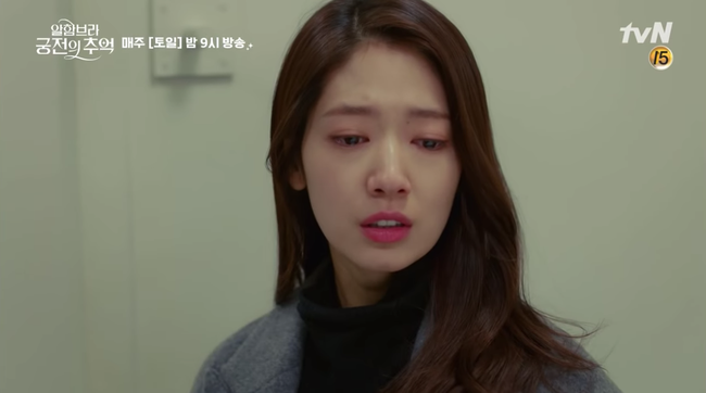 Hết hôn dưới mưa, Hyun Bin lại rủ Park Shin Hye hôn nhau trong... phòng thay đồ - Ảnh 15.