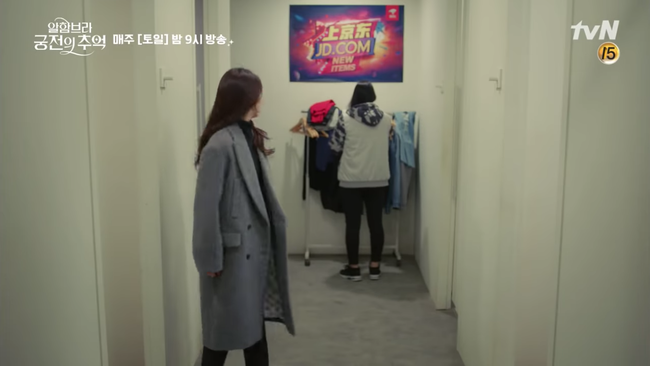 Hết hôn dưới mưa, Hyun Bin lại rủ Park Shin Hye hôn nhau trong... phòng thay đồ - Ảnh 14.