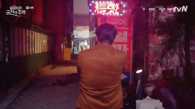 Hết hôn dưới mưa, Hyun Bin lại rủ Park Shin Hye hôn nhau trong... phòng thay đồ - Ảnh 3.