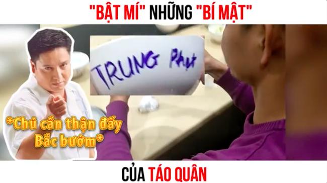 Táo Quân 2019: Không thể nhịn cười khi xem trọn clip Xuân Bắc bật mí tên gọi của Vân Dung, Tự Long, Chí Trung  - Ảnh 5.