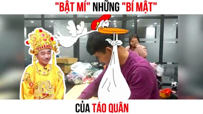 Táo Quân 2019: Không thể nhịn cười khi xem trọn clip Xuân Bắc bật mí tên gọi của Vân Dung, Tự Long, Chí Trung  - Ảnh 7.