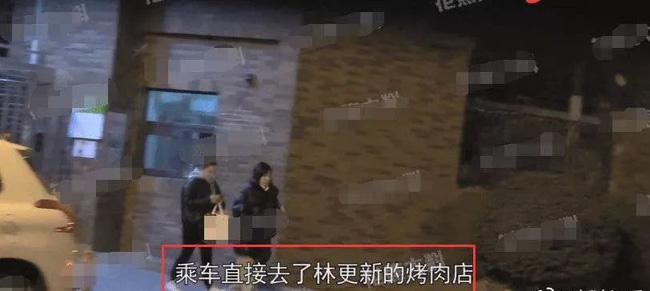 Lâm Canh Tân và Vương Lệ Khôn lộ ảnh sống chung sau khi bị đồn đã chia tay - Ảnh 1.