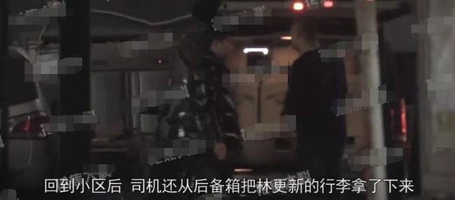 Lâm Canh Tân và Vương Lệ Khôn lộ ảnh sống chung sau khi bị đồn đã chia tay - Ảnh 4.