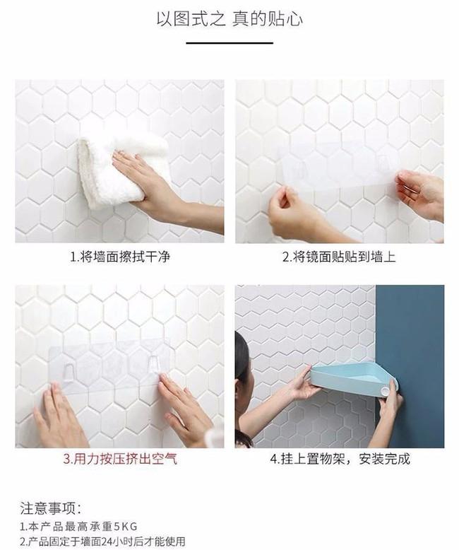 Làm kệ lưu trữ phòng tắm thực sự dễ dàng, hoàn toàn không cần phải khoan tường nhờ đồ vật này - Ảnh 4.