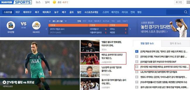 """Báo Hàn cùng đưa tin: """"'Phép màu Park Hang-seo' tiếp tục phát huy tác dụng', CĐV xứ kim chi tin tưởng Việt Nam tiến thẳng - Ảnh 4."""