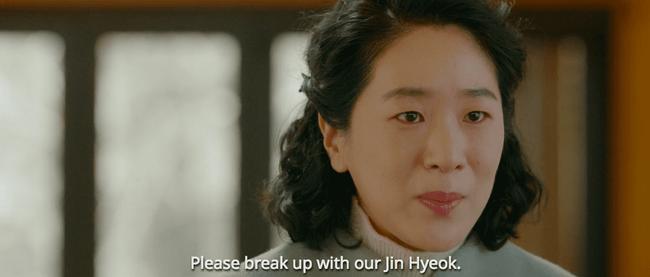 2 tập cuối phim của Song Hye Kyo - Park Bo Gum liệu có tệ như phim của Park Shin Hye - Hyun Bin? - Ảnh 6.