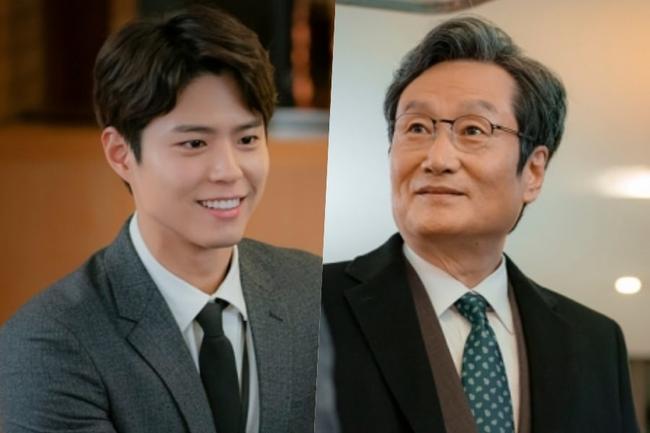 2 tập cuối phim của Song Hye Kyo - Park Bo Gum liệu có tệ như phim của Park Shin Hye - Hyun Bin? - Ảnh 10.