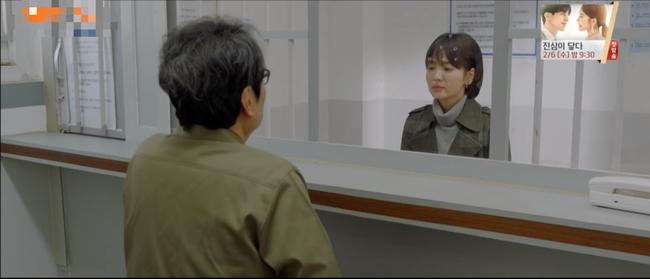 Tập cuối Encounter: Song Hye Kyo - Park Bo Gum hạnh phúc viên mãn cùng nụ hôn dưới màn tuyết lãng mạn - Ảnh 8.