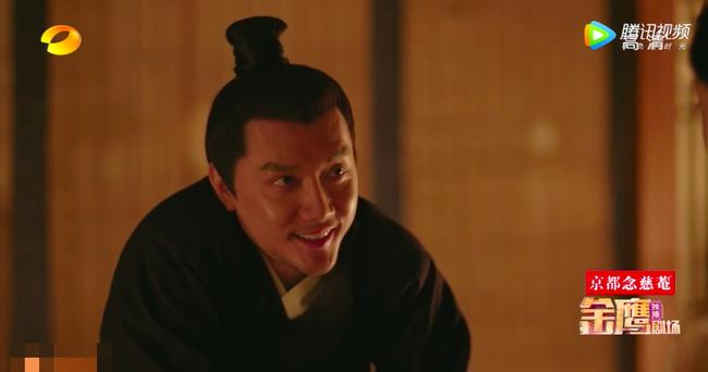 Fan xót xa khi nam phụ đẹp trai nhất Minh Lan truyện chọc giận hoàng đế, bị đày đi biệt xứ  - Ảnh 1.