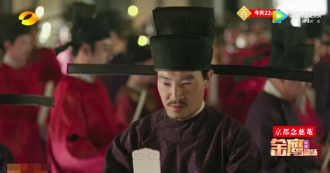 Fan xót xa khi nam phụ đẹp trai nhất Minh Lan truyện chọc giận hoàng đế, bị đày đi biệt xứ  - Ảnh 4.