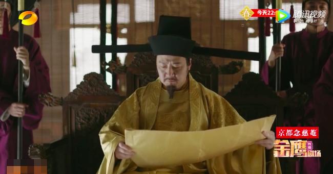 Fan xót xa khi nam phụ đẹp trai nhất Minh Lan truyện chọc giận hoàng đế, bị đày đi biệt xứ  - Ảnh 5.