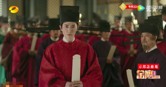 Fan xót xa khi nam phụ đẹp trai nhất Minh Lan truyện chọc giận hoàng đế, bị đày đi biệt xứ  - Ảnh 6.