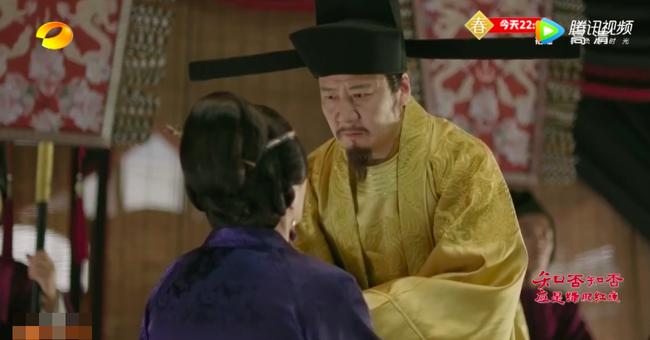 Fan xót xa khi nam phụ đẹp trai nhất Minh Lan truyện chọc giận hoàng đế, bị đày đi biệt xứ  - Ảnh 8.