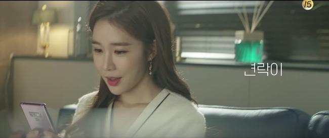 Phim của cặp đôi nhan sắc Lee Dong Wook - Yoo In Na tung teaser đầu tiên đầy ảo diệu - Ảnh 3.