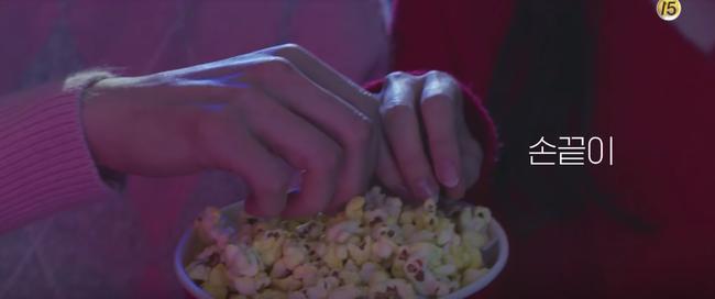 Phim của cặp đôi nhan sắc Lee Dong Wook - Yoo In Na tung teaser đầu tiên đầy ảo diệu - Ảnh 7.