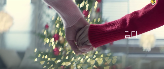 Phim của cặp đôi nhan sắc Lee Dong Wook - Yoo In Na tung teaser đầu tiên đầy ảo diệu - Ảnh 5.