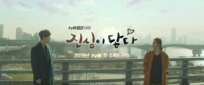 Phim của cặp đôi nhan sắc Lee Dong Wook - Yoo In Na tung teaser đầu tiên đầy ảo diệu - Ảnh 9.