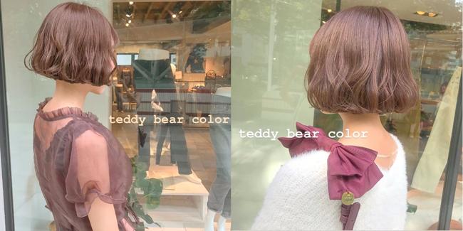 Tóc nhuộm Teddy bear: Tông màu mới mở màn năm 2019, hack tuổi cực siêu và nàng công sở không thử qua thì quá phí - Ảnh 2.