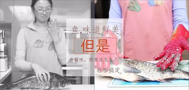 Chiếc găng tay ma thuật giúp bạn đánh vảy cá, nạo vỏ khoai nhanh gọn trong chớp mắt - Ảnh 5.