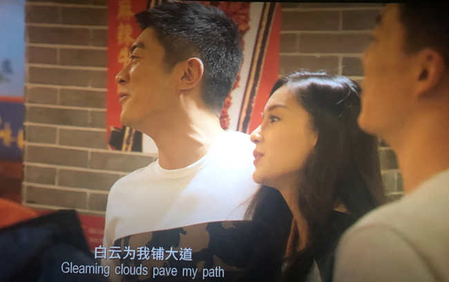 Giữa lùm xùm ly hôn Huỳnh Hiểu Minh, Angela Baby tình tứ cùng đồng nghiệp đã có vợ trong phim mới - Ảnh 3.