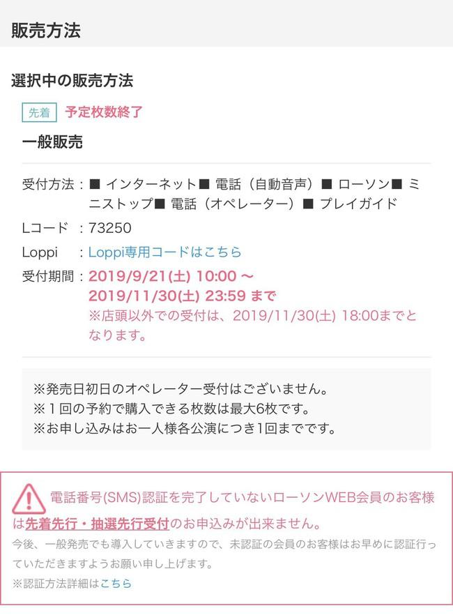 """""""Drama"""" tour BLACKPINK và MAMA tổ chức cùng ngày tại Nhật Bản: Đã xác định được """"phe"""" chiến thắng! - Ảnh 3."""
