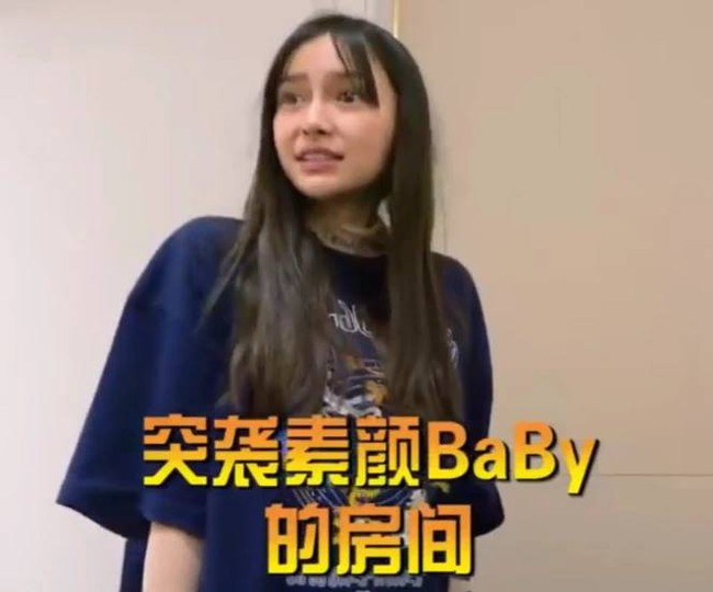 Mặt mộc của Angelababy: Xuống sắc nhưng vẫn đẹp hơn Dương Mịch, Địch Lệ Nhiệt Ba đã trang điểm kỹ lưỡng! - Ảnh 1.