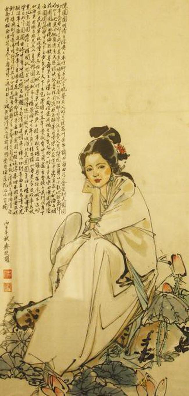 """Đệ nhất kỹ nữ Tô Châu và chuyện tình giằng xé giữa ba người đàn ông, bị đổ lên đầu tiếng oan """"hồng nhan họa thủy"""" khiến hàng ngàn người thương vong - Ảnh 1."""