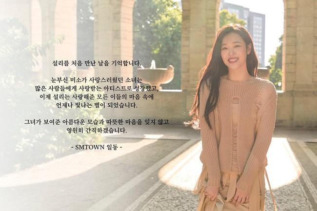 SM Entertainment gửi tâm thư xúc động trong giây phút Sulli mãi mãi ra đi: Chúng tôi sẽ không bao giờ quên dáng hình xinh đẹp và nụ cười ấm áp ấy - Ảnh 1.