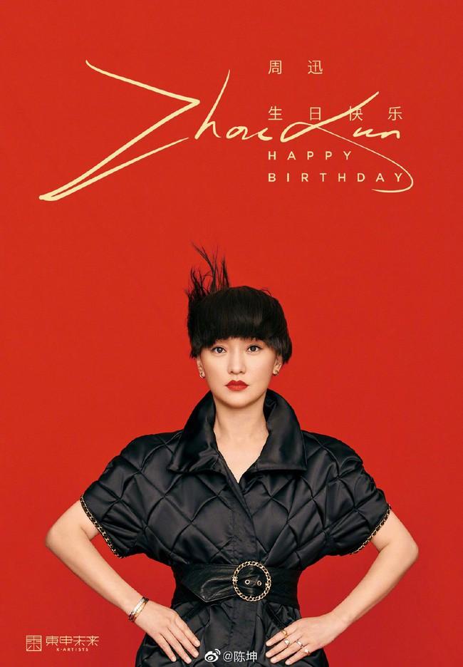 Trần Khôn kiên trì làm điều này suốt 10 năm nhân dịp sinh nhật Châu Tấn - Ảnh 2.