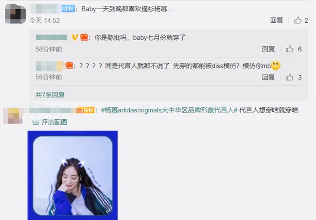 Angelababy - Dương Mịch cùng diện đồ đôi, chứng minh tình chị em thân thiết giữa Cbiz thị phi - Ảnh 6.