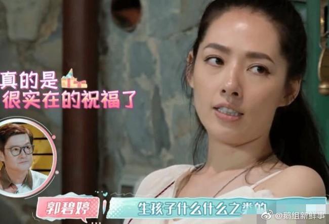 Quách Bích Đình muốn sinh con nhưng Hướng Tả lại trả lời khiến netizen tin rằng sớm muộn họ cũng sẽ ly hôn - Ảnh 2.