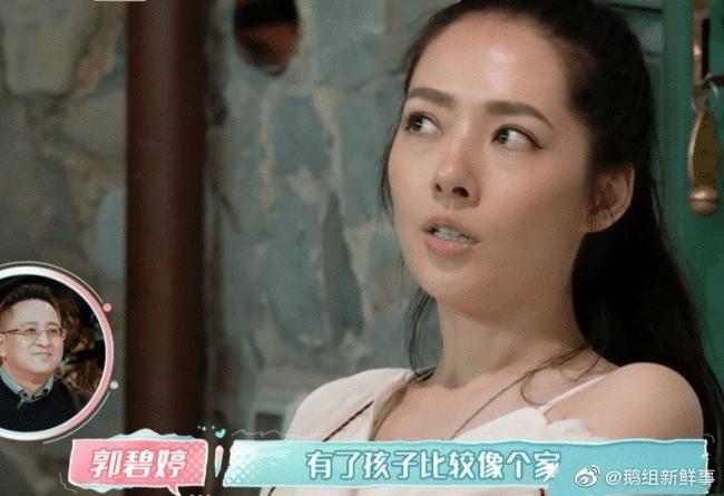 Quách Bích Đình muốn sinh con nhưng Hướng Tả lại trả lời khiến netizen tin rằng sớm muộn họ cũng sẽ ly hôn - Ảnh 3.
