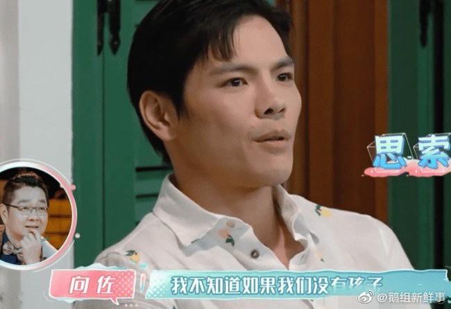 Quách Bích Đình muốn sinh con nhưng Hướng Tả lại trả lời khiến netizen tin rằng sớm muộn họ cũng sẽ ly hôn - Ảnh 4.