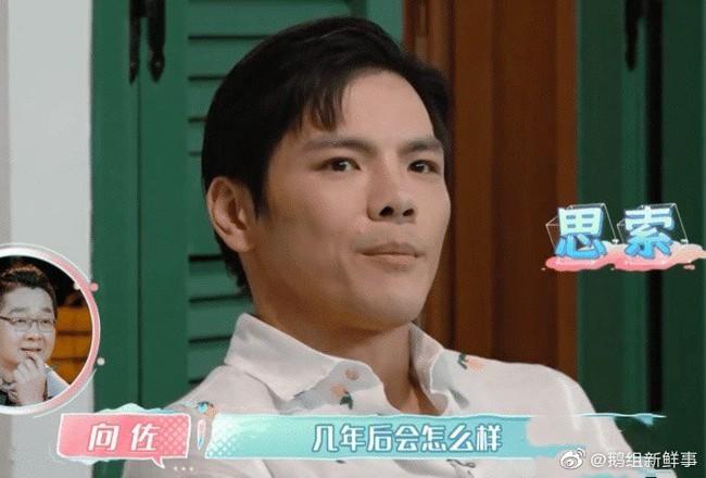 Quách Bích Đình muốn sinh con nhưng Hướng Tả lại trả lời khiến netizen tin rằng sớm muộn họ cũng sẽ ly hôn - Ảnh 5.