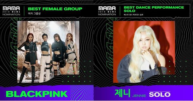 """Với những lý do này, BLACKPINK vẫn có khả năng vẫn nhận cúp MAMA 2019 mặc cho YG và Mnet """"nghỉ chơi"""" - Ảnh 2."""