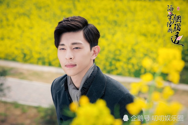 Sau lùm xùm tình cảm với Dương Mịch, Đặng Luân nên duyên cùng Lý Nhất Đồng - Ảnh 5.