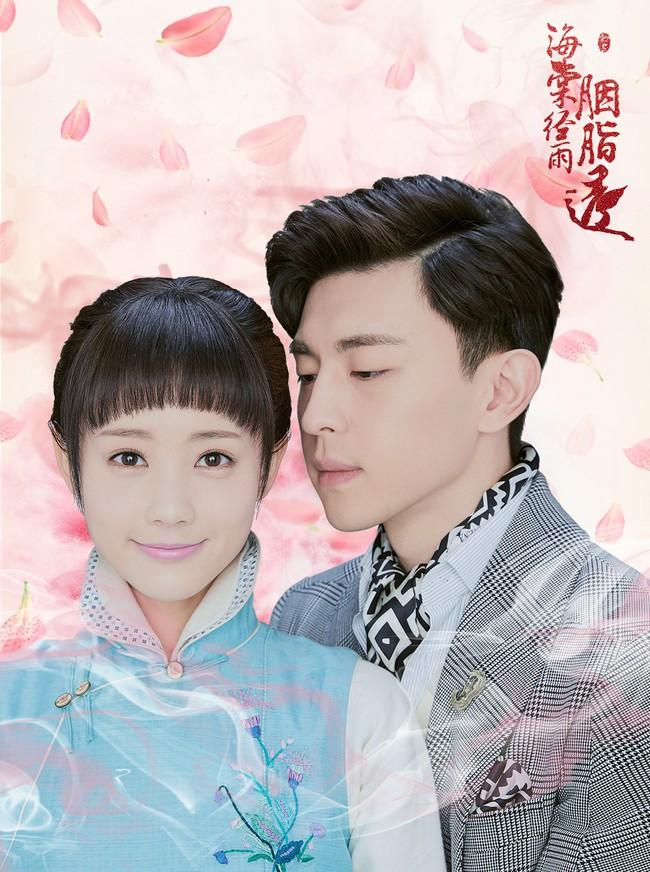 Sau lùm xùm tình cảm với Dương Mịch, Đặng Luân nên duyên cùng Lý Nhất Đồng - Ảnh 6.