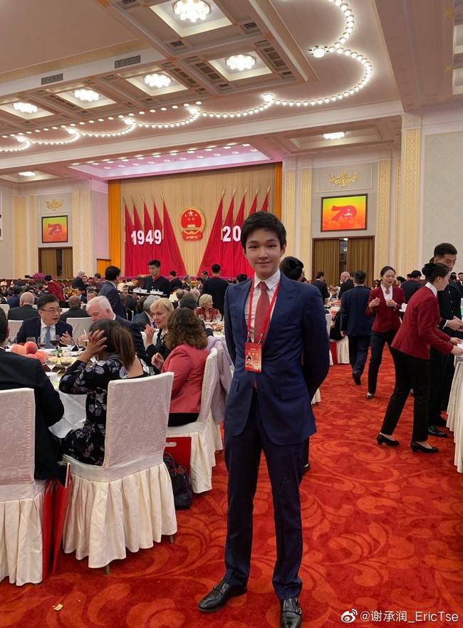 Nhận được món quà 3,8 tỷ USD từ bố mẹ, thiếu gia Trung Quốc trở thành tỷ phú sau một đêm - Ảnh 1.