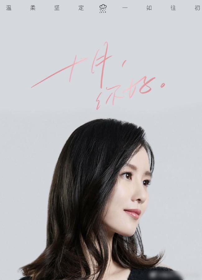 Dương Mịch đóng cặp với Bạch Vũ trong phim mới, dự định đối đầu cùng Lưu Thi Thi - Triệu Lệ Dĩnh - Ảnh 5.