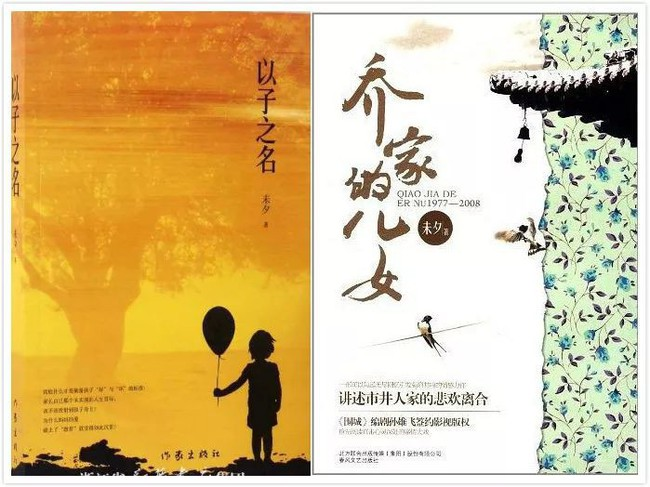 Dương Mịch đóng cặp với Bạch Vũ trong phim mới, dự định đối đầu cùng Lưu Thi Thi - Triệu Lệ Dĩnh - Ảnh 3.