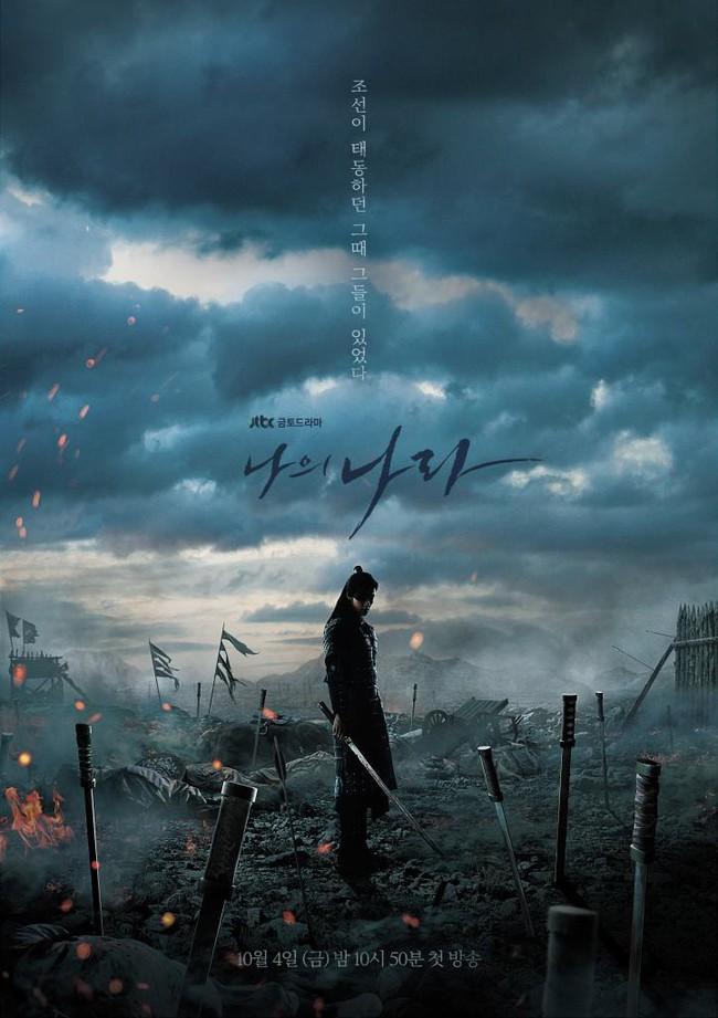 """Phim Hàn tháng 10/2019: Màn đối đầu giữa của Lee Dong Gun và Jang Nara, """"em gái mưa""""  Moon Geun Young tái xuất sau 4 năm - Ảnh 5."""